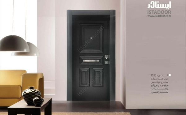درب ضد سرقت سری لوکس – کد 2255