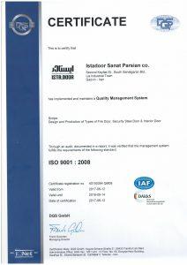 گواهینامه ISO9001